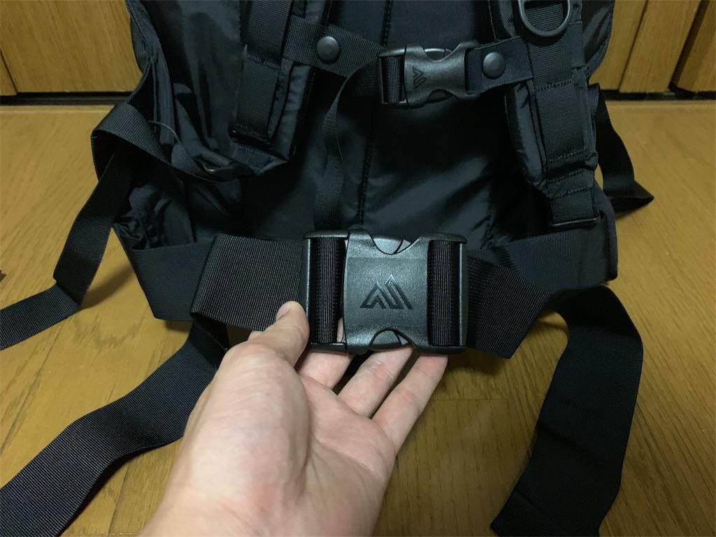 f:id:thebackpack:20190919213358j:image