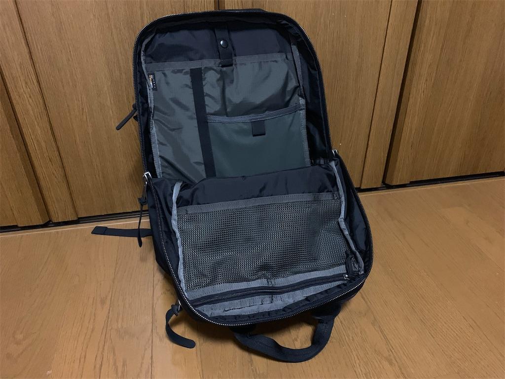 f:id:thebackpack:20190919224714j:image