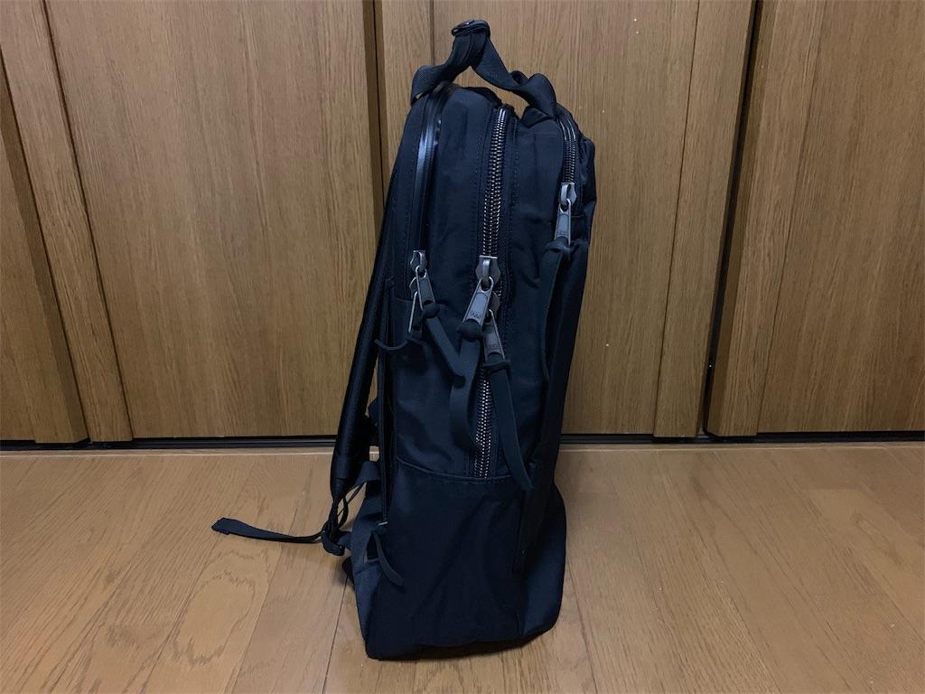 f:id:thebackpack:20190919224818j:image