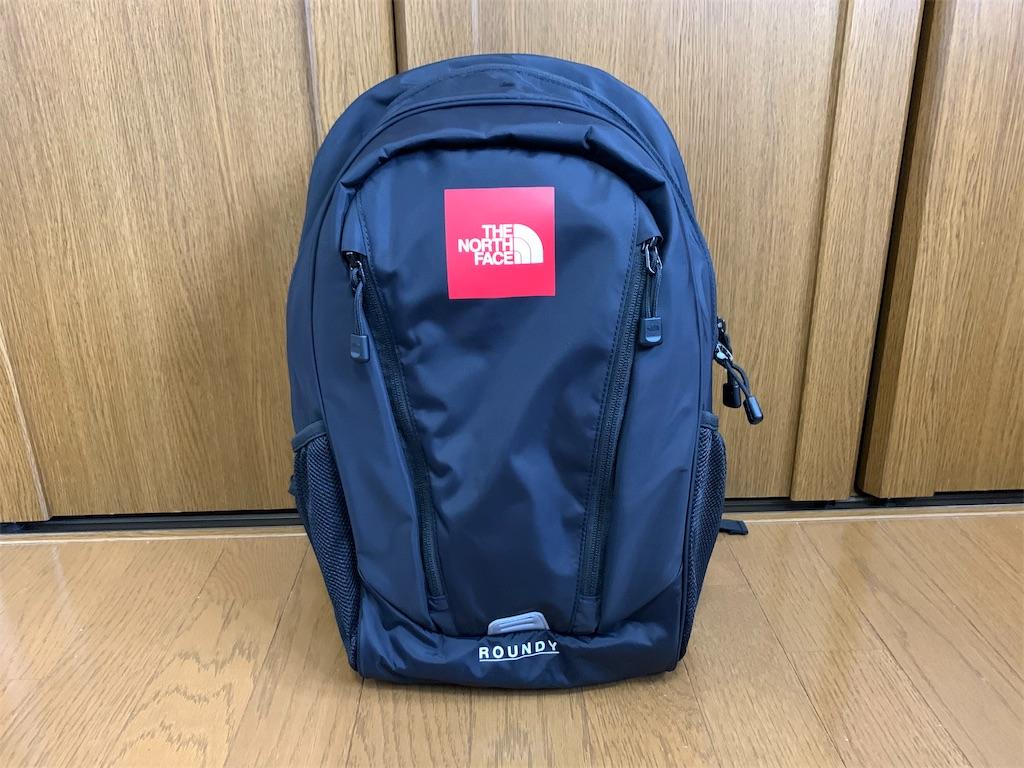 f:id:thebackpack:20190929082831j:image
