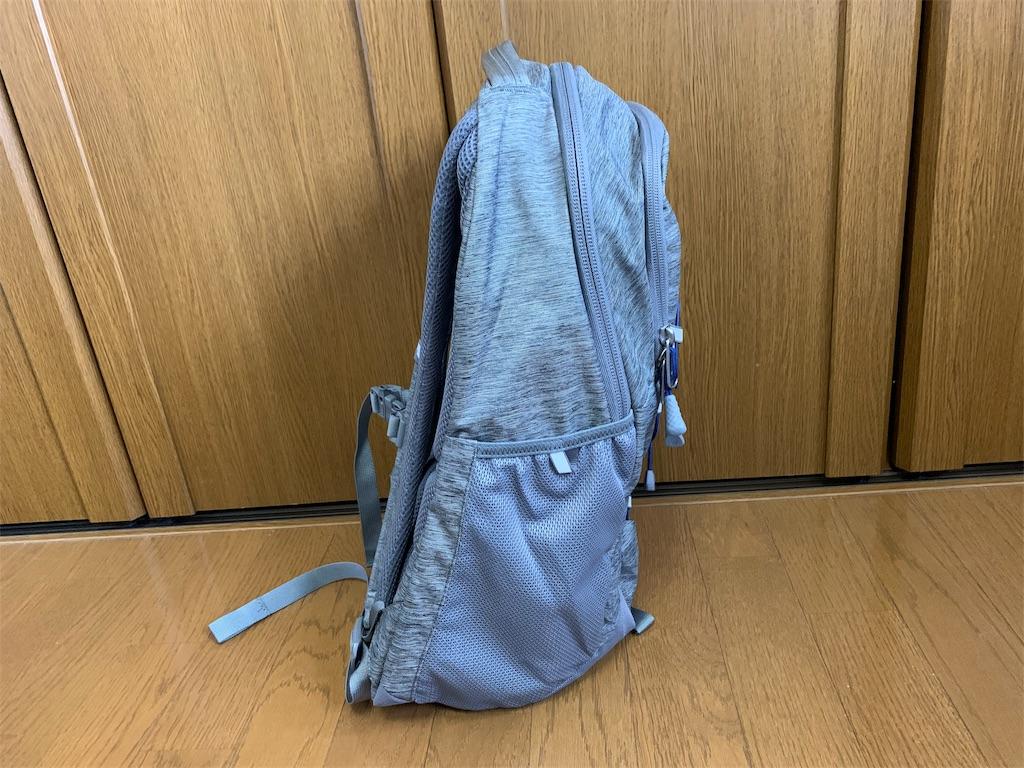 f:id:thebackpack:20190929084504j:image