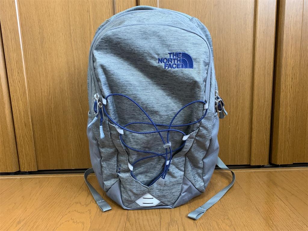 f:id:thebackpack:20190929084517j:image