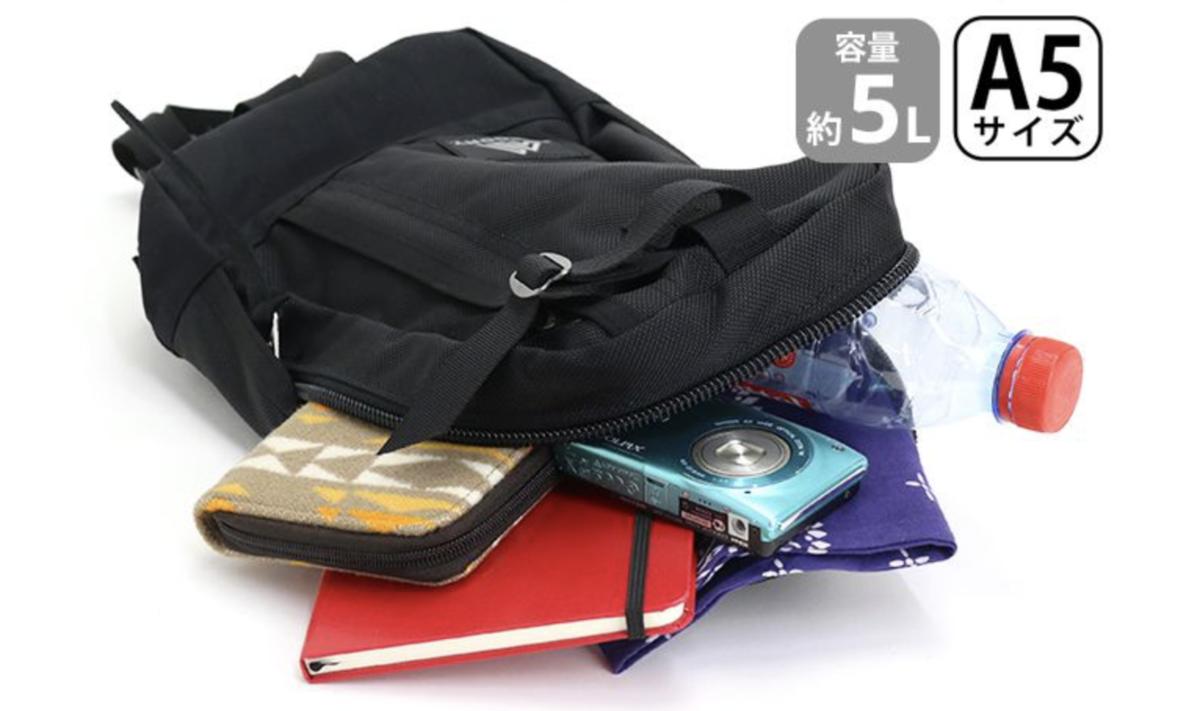 f:id:thebackpack:20190930202936p:plain