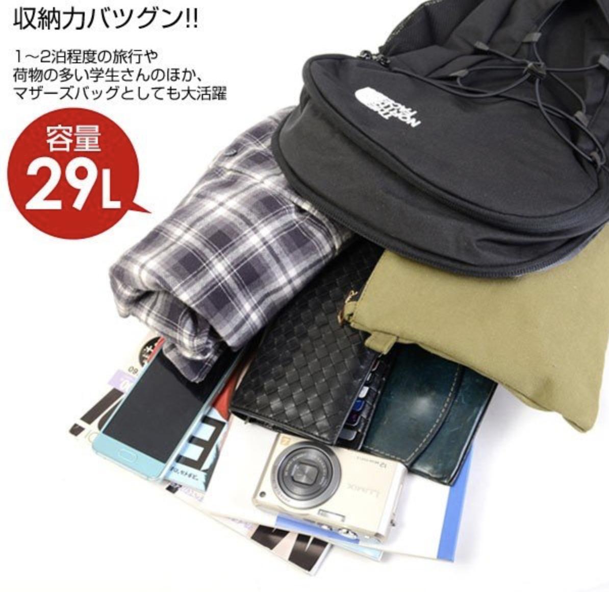 f:id:thebackpack:20191014111921p:plain